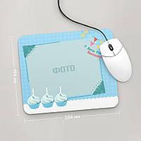 Коврик для мыши средний с фото С Днем Рождения, Рамка, №2
