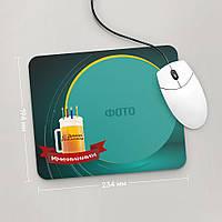 Коврик для мыши средний с фото С Днем Рождения, Рамка, №4