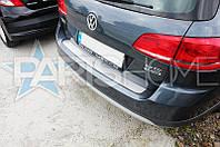 Накладка на задний бампер VW Passat B7 Wagon