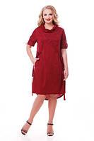 Молодежное бордовое платье для полных девушек Берта