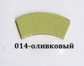 Фоамиран оливковый, 60x35 см, 0,8-1,2мм., Иран