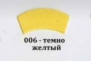 Фоамиран темно желтый, 60x35 см, 0,8-1,2мм., Иран