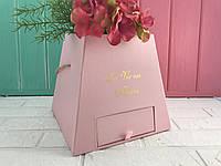 """Коробка для цветов """"Трапеция"""" с выдвижными ящиком"""