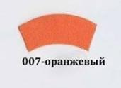 Фоамиран оранжевый, 30x35 см, 0,8-1,2мм., Иран