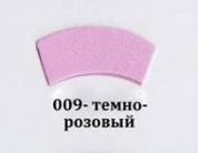 Фоамиран темно розовый, 60x70 см, 0,8-1,2мм., Иран