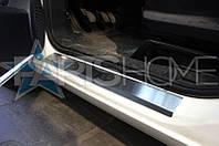 Накладки на пороги Peugeot Bipper