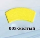 Фоамиран желтый, ЧАСТИЧНЫЙ БРАК 60x35 см,  0,8-1,2мм., Иран