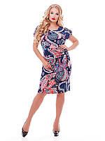Летнее платье для полных женщин Венера пейсли коралл