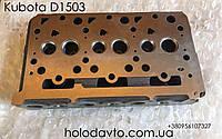 Головка блока цилиндров ГБЦ Kubota D1503, фото 1