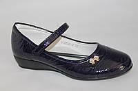 Подростковые туфли для девочек оптом от фирмы Kellaifeng(Bessky) YJ6748-2 (8 пар,32-37)
