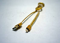 USB кабель Remax GOLD Iphone силикон