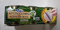 Тунец в оливковом масле «Atun Claro en Aceite de Oliva». 6шт. Испания