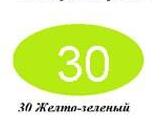 Фоамиран желто зеленый, 30x35 см, 0,8-1,2мм., Иран