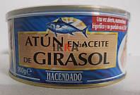 Тунець в олії Hacendado Atun en Aceite Girasol 900г