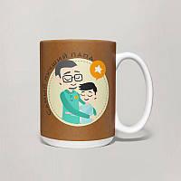 Чашка, Кружка Лучший Папа