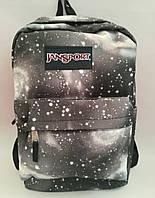 Рюкзак городской для мальчика, космос, серый