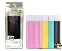 Портативная батарея Remax Power Bank Proda Ice Cream PPL-18 10000 mAh Pink (Оригинал)