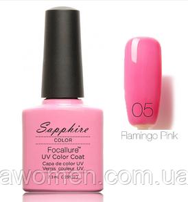 Гель лак Sapphire 7.3ml № 05