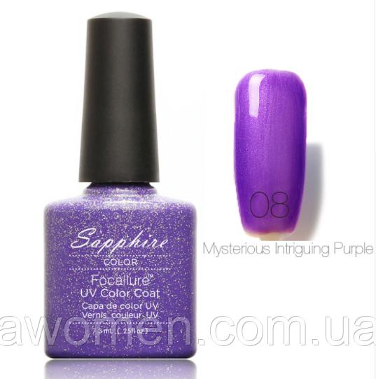 Гель лак Sapphire 7.3 ml № 08
