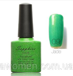 Гель лак Sapphire 7.3ml № 09