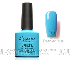 Гель лак Sapphire 7.3ml № 10