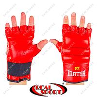 Перчатки снарядные (шингарды) кожаные Matsa ME-0158-R (р-р L-XL, красный)