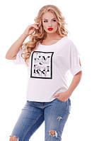 Белая блузка для полных женщин Тамилла