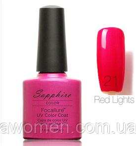 Гель лак Sapphire 7.3ml № 21