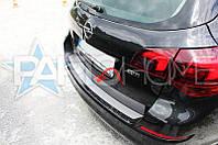 Накладка на задний бампер Opel Astra J Tourer