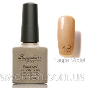 Гель лак Sapphire 7.3ml № 48