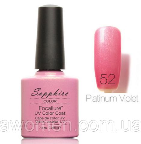 Гель лак Sapphire 7.3ml № 52