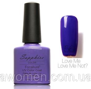 Гель лак Sapphire 7.3ml № 56