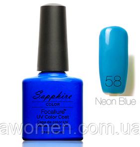 Гель лак Sapphire 7.3ml № 58
