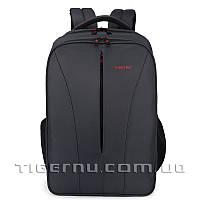 Рюкзак для ноутбука Tigernu T-B3220 серый