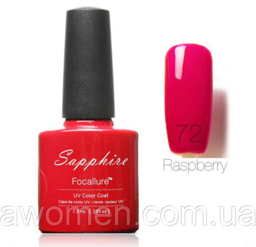 Гель лак Sapphire 7.3ml № 72