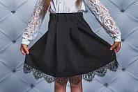 Детская, школьная, стильная юбка с кружевом рост - 122, 128, 134, 140, 146 ,152