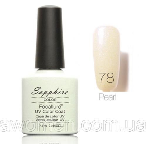 Гель лак Sapphire 7.3 ml № 78