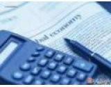 Курсы  Бухучет-налоговый учет+1С Донецк
