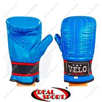 Перчатки снарядные с эластичной манжетой на липучке Кожа Velo ULI-4004-B (р-р S-XL, синий)