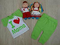 """Трикотажный костюм """"I love mama"""" для детей до года салатовый р.0-3 мес"""