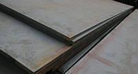 Лист 30ХГСА х/к 0,5-3мм