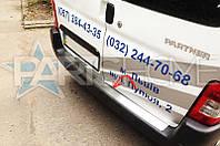 Накладка на задний бампер Peugeot Partner 1997-2008