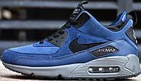 Зимние кроссовки Nike Air Max 90 Sneakerboot Blue/Black от магазина ehnolyuks.prom.ua 099-4196944