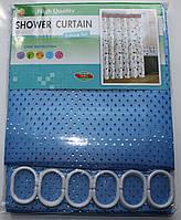 Синяя шторка для ванной и душа однотонная ,тканевая с пропиткой180х180 см