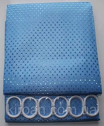 Синяя шторка для ванной и душа однотонная ,тканевая с пропиткой180х180 см, фото 2