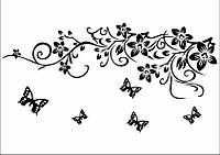 Интерьерная наклейка на стену черно-белый узор (ay954)