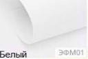 Корейский фоамиран. Цвет белый. р-р 40х60 см  толщина 0,6 -0,8 мм
