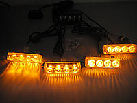 Строб светодиод жёлтый  4-2-16 комплект.фара вспышка