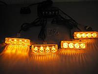 Стробоскопы FS LED 4-2-16 оранжевые 12-24V., фото 1