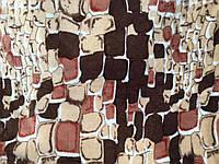 Простынь микрофибра двушка 180x200